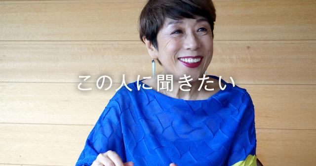 松井久子さんに聞いた:憲法って、何? 無関心な人にこそ観てほしい
