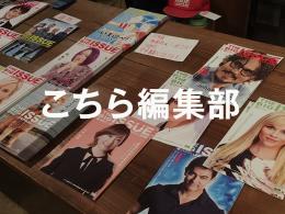 """""""ともに生きる場""""を考える「ビッグイシューカフェ」(マガジン9編集部)"""