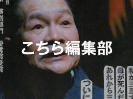 「下北半島プロジェクト」愚安亭遊佐さんの東京公演が始まります!(下北半島プロジェクト)