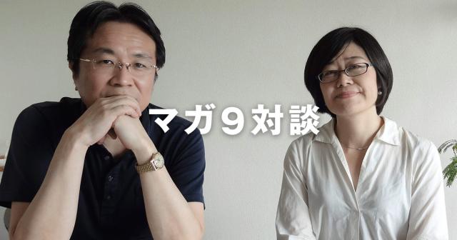 2020東京オリンピック「ボランティア」か「無賃労働」か