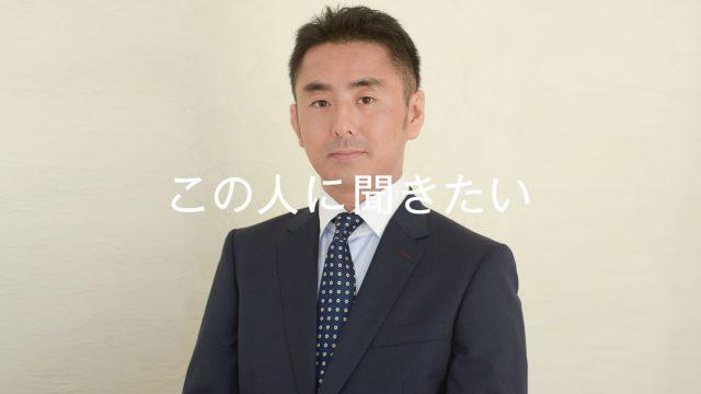 中島岳志さんに聞いた:「救世主待望論」から抜け出して、ポスト・コロナに向けたパラダイム転換を